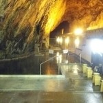 45115640 - 玄武洞のお風呂は硫黄の香りが漂います。