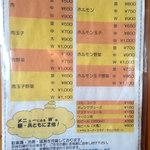 45115697 - 元祖 神谷焼きそば屋メニュー
