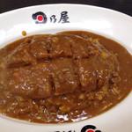 日乃屋カレー - 名物カツカレー 七分盛り 730円税込