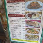 カフェ クロスロード - 揚げ物、焼き物メニュー