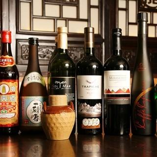 気軽に飲めるように安くアルコールをご提供~種類豊富なドリンク