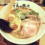 45124066 - 【鶏そば(塩) + 煮玉子】¥760 + ¥100
