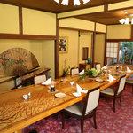 鎌倉山 - 本館個室、ご結納、ウエディング、ご接待、親しい方とのゆったりとしたご会食に。