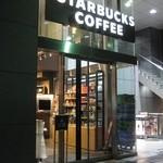 スターバックス・コーヒー - WINSの斜め向かい。