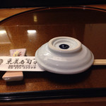 末廣寿司 分店 -