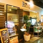 洋食Revo - お店 外観