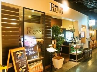 洋食Revo グランフロント大阪店 - お店 外観