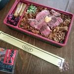 ALLEY - ALLEY 焼肉&ステーキ弁当