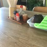 新福助 - テーブル