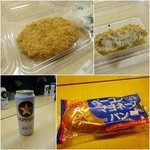 加島屋酒店 - コロッケ/缶ビール¥360/ベーコンマヨネーズパン