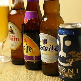 世界から大集合☆豊富なビール!