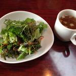 Mio Casaloレストラン - サラダ&スープ