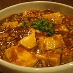 食処酒処いいおか - 麻婆豆腐(辛いけど、旨い)