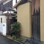 そば処 宗右ヱ門 - 外観 2015.12