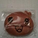 花らんぷ - キャラクターパン(誰?ふ●っしー?)