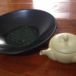 お抹茶 こんどう - お茶の拝見