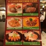 銀座ライオン 新宿エルタワー店 -
