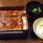 鰻 まるだい - うなぎ重(竹)