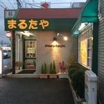 まるたや洋菓子店 - 外観