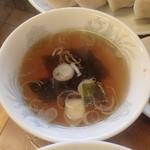 45146640 - スープ
