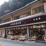 滝本屋本店 - 2015年10月 買物or食事で駐車場無料に!