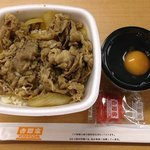 吉野家 - 料理写真:牛丼弁当(並)+玉子!