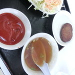 悠楽 - ケチャップ・スープ・ハンバーグ