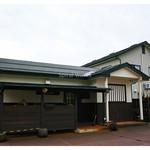 45149275 - 店舗外観(2015.11)