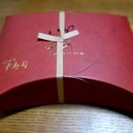 幸寿司 - 帆立のおこげ(1296円)
