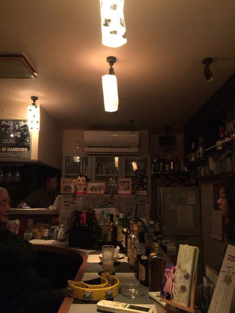 Bar StrawberryFields (ストロベリーフィールズ)
