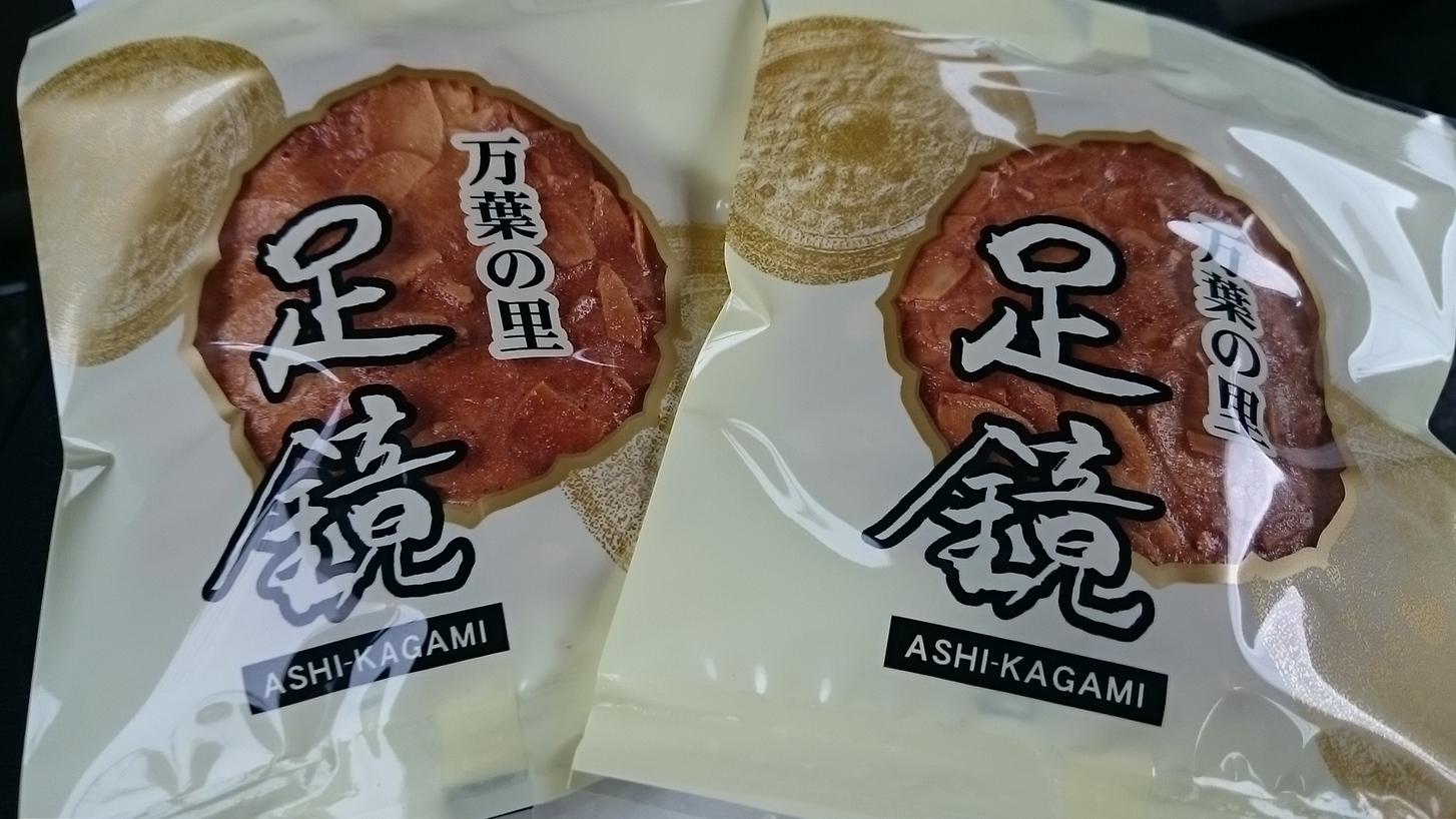御菓子司 よしだ屋 name=
