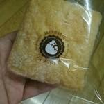 鎌田養鶏 たまご畑 - カスタードパイ