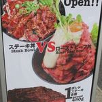 Red Rock アメ村店