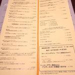 45154408 - ナガハマコーヒー 秋田駅前店 メニュー