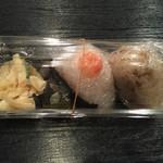 シチロカ - ミニおにセット¥400