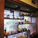 岩茶房 - 店内1