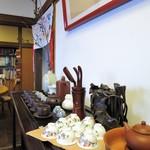 岩茶房 - 店内2
