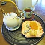 岩茶房 - 岩茶