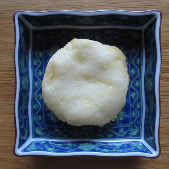 寿かまぼこ店>