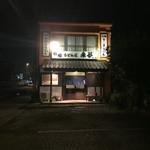 うどん家来夢 - 店舗外観