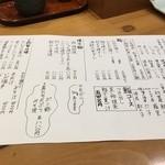 鮨 蟹 大助別亭 - 12月3日なんだけど「十一月の料理」、ゴメン、あげ足とって。