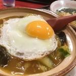 中華料理 大栄飯店 - カレー丼