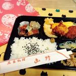山珍 - お弁当/梅✩︎⡱