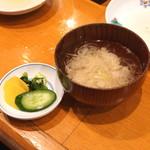 田中 - だしかけご飯