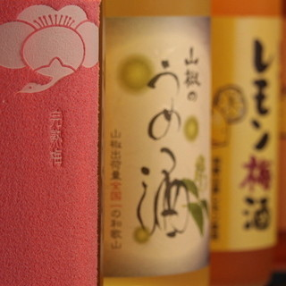 地元和歌山の梅酒