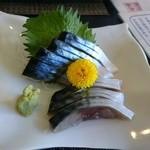 お食事茶屋 膳 - 極上鯖の刺身