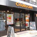 45162566 - クリオロカフェ(Criollo CAFE)神戸(三宮)