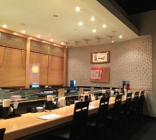回転寿し 魚一心 イオン元町店 - イオン元町店にございます回転寿司屋さんです。