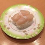 回転寿し 魚一心 - 料理写真:ホタテ、180円です。