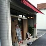 カフェレストラン きたら - 2015/12 新店舗外観